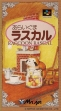 logo Emuladores Araiguma Rascal [Japan]