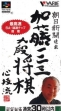 Логотип Emulators Asahi Shinbun Rensai : Katou Hifumi Kudan Shougi, Shingiryuu [Japan]