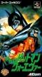 logo Emulators Batman Forever [Japan]