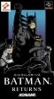 Логотип Emulators Batman Returns [Japan]