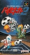 logo Emulators Battle Soccer 2 [Japan]