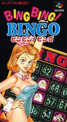 Bing Bing! Bingo [Japan] image