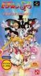 logo Emuladores Bishoujo Senshi Sailor Moon S : Jougai Rantou! Shuyaku Soudatsusen [Japan]