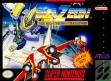 logo Emulators BlaZeon : The Bio-Cyborg Challenge [USA]