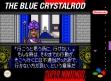 logo Emuladores The Blue Crystalrod [Japan]