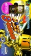 Логотип Emulators Bomber Man B-Daman [Japan]