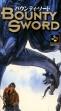 logo Emulators Bounty Sword [Japan]