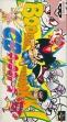 Logo Emulateurs CB Chara Wars : Ushinawareta Gag [Japan]