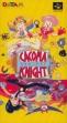 logo Emulators Cacoma Knight [Japan]