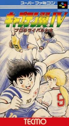 Captain Tsubasa IV : Pro no Rival-tachi [Japan] image