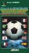 logo Emulators Champions : World Class Soccer [Japan]