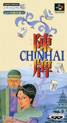 Chinhai [Japan] image