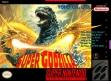 Логотип Emulators Chou Gojira : Super Godzilla [Japan]