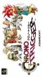 Logo Emulateurs Chrono Trigger [Japan]