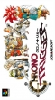 logo Emuladores Chrono Trigger [Japan]