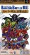 logo Emulators Conveni Wars Barcode Battler Senki : Super Senshi Shutsugeki seyo! [Japan]