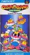 logo Emulators Cosmo Gang : The Video [Japan]