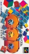Logo Emulateurs Cu-On-Pa SFC [Japan]
