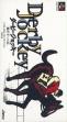 logo Emulators Derby Jockey : Kishu Ou e no Michi [Japan]