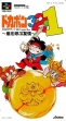 logo Emulators Dokapon 3-2-1 : Arashi o Yobu Yuujou [Japan]