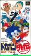 logo Emulators Dokapon Gaiden : Honoo no Audition [Japan]