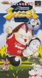 Логотип Emulators Dolucky no A.League Soccer [Japan]