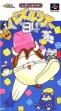 logo Emulators Dolucky no Puzzle Tour '94 [Japan]