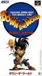 logo Emulators Down the World : Mervil's Ambition [Japan]