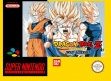 logo Emulators Dragon Ball Z : Hyper Dimension [France]