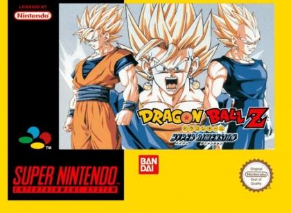 Dragon Ball Z : Hyper Dimension [France] image