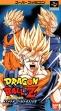 Логотип Emulators Dragon Ball Z : Hyper Dimension [Japan]