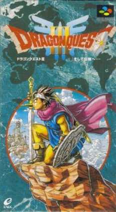 Dragon Quest III : Soshite Densetsu e... [Japan] image