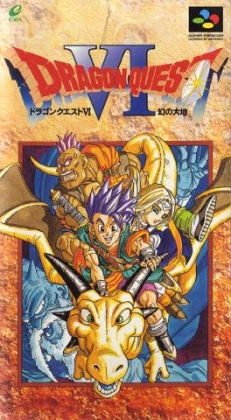 Dragon Quest VI : Maboroshi no Daichi [Japan] image