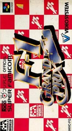 F-1 Grand Prix [Japan] image