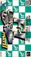 logo Emulators F-1 Grand Prix : Part II [Japan]