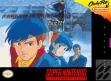 logo Emulators Famicom Tantei Club Part II - Ushiro ni Tatsu Shou [Japan]
