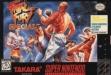 Logo Emulateurs Fatal Fury Special [USA]