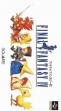 Логотип Emulators Final Fantasy IV [Japan]