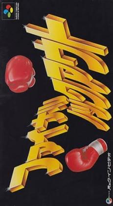 Final Knockout [Japan] image