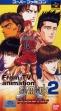 logo Emulators From TV Animation Slam Dunk 2 : IH Yosen Kanzen Ban!! [Japan]