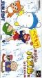 logo Emulators Hebereke no Oishii Puzzle wa Irimasenka [Japan]