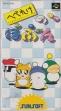 logo Emulators Hebereke no Popoon [Japan]