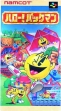 logo Emulators Hello! Pac-Man [Japan]