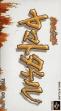 logo Emulators Hi no Ouji : Yamato Takeru [Japan]