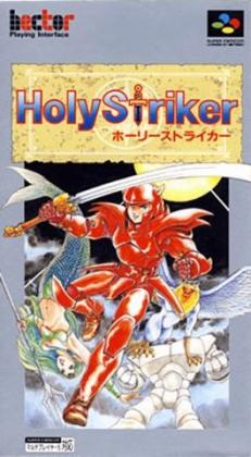 Holy Striker [Japan] image