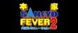 logo Emulators Honke Sankyo Fever 2 : Jikki Simulation [Japan]