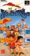 Логотип Emulators Inazuma Serve da! Super Beach Volley [Japan]
