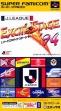 Логотип Emulators J.League Excite Stage '94 [Japan]
