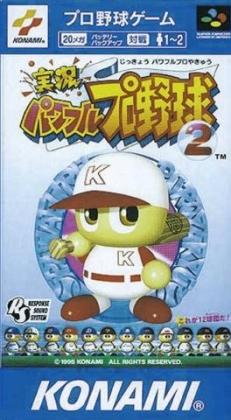 Jikkyou Powerful Pro Yakyuu 2 [Japan] image
