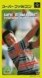 Logo Emulateurs Jumbo Ozaki no Hole In One [Japan]